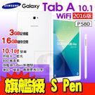Samsung Galaxy Tab A 10.1吋 2016 平板電腦 P580 免運費