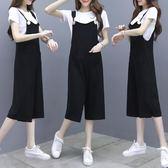 背帶套裝 夏裝新款時尚洋氣七分背帶褲套裝女小矮個子顯高搭配兩件套潮 曼慕衣櫃