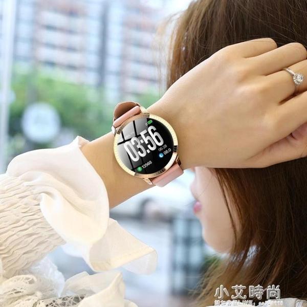 智慧手環手錶女華為蘋果通用防水男士多功能跑步運動電子錶女【小艾新品】
