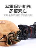 單數碼相機套黑卡內膽包防水帆布保護套鏡頭