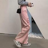 牛仔闊腿褲女2021年新款春裝粉色韓版高腰顯瘦寬鬆直筒百搭褲子潮 韓國時尚週 免運