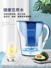 凈水壺過濾水壺凈水器家用自來水機直飲水桶廚房正品濾芯 果果輕時尚
