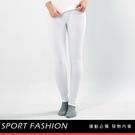 3M吸濕排汗技術 內裡刷毛 機能保暖排汗長褲 發熱褲 女生款 白色(四色可選)