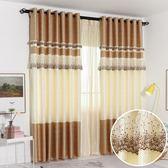 窗簾簡約現代客廳臥室落地窗飄窗遮光布料新款公主風 最後一天85折