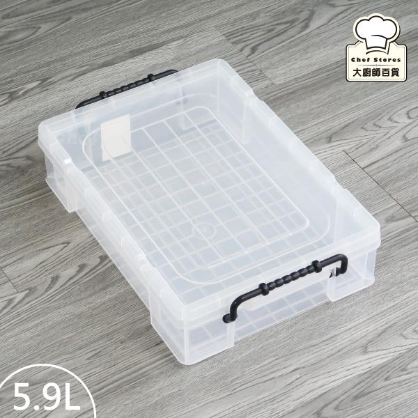 聯府耐久13型整理箱5.9L沙發床底收納箱置物箱CK-13-大廚師百貨