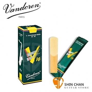 Vandoren 竹片 V16 深綠盒 次中音薩克斯風 3號 3 竹片(5片/盒)  Tenor Sax【型號:SR723】