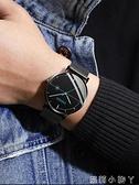 帝茲男士手錶新款蟲洞概念物理公式手錶男學生潮流非機械 蘿莉小腳丫