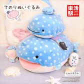 日本san-x角落生物水玉鯨魚先生甚平鯊公仔掛件毛絨暖手抱枕靠墊