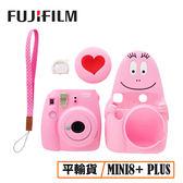 送束口袋 3C LiFe FUJIFILM instax MINI8+ PLUS 泡泡先生聯名款 拍立得相機 平行輸入 店家保固一年
