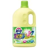 【新奇】潔豔新型漂白水 淡雅花朵香瓶裝(2000mlx6入)-箱購