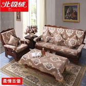 椅墊 木沙發墊帶靠背加厚加硬紅木冬季防滑實木沙發坐墊 萬客居