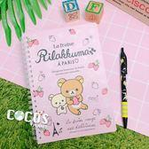 正版 Rilakkuma 拉拉熊 牛奶妹 懶懶熊 線圈筆記本 記事本 C款 COCOS RR060