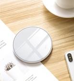 無線充電器-iphoneX蘋果XS無線充電器iphone手機快充X專用8plus8p小米安卓通用 多麗絲旗艦店