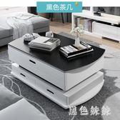 多功能茶幾餐桌兩用客廳圓形電動升降智能家具鋼化玻璃小戶型折疊 js21749『黑色妹妹』