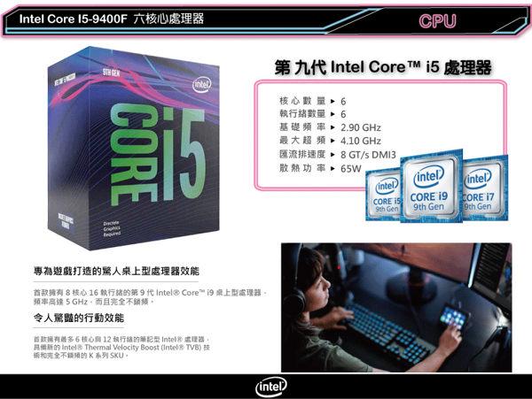 【華碩平台】i5六核{選殭屍市長}GTX1660S-6G獨顯Win10電玩機(I5-9400F/8G/1TB/GTX1660S-6G)