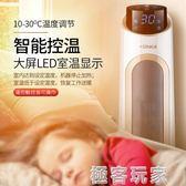 大功率暖風機電暖氣取暖器家用節能速熱立式浴室電暖器爐省電 ATF 220V 極客玩家