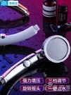 家韻日本增壓花灑噴頭洗澡淋浴套裝加壓淋雨器沐浴家用浴室蓮蓬頭 小時光生活館