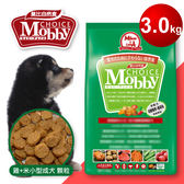 【莫比Mobby】雞肉&米_小型成犬專業配方3.0Kg