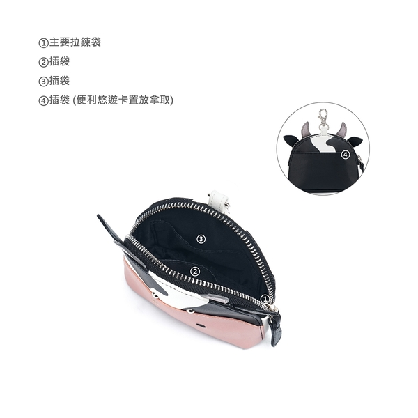 【THE89】小萌牛 915-2301 手提/零錢包