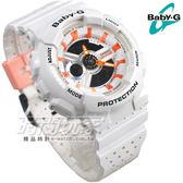 Baby-G BA-110PP-7A2 動感元素 雙顯示 運動錶 女錶 電子錶 日期 碼表 雪白X橙紅 BA-110PP-7A2DR CASIO卡西歐