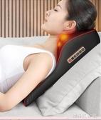 本博肩頸椎按摩器頸部腰部肩部多功能腰椎全身電動車載枕頭背部儀 創時代3c館 YJT
