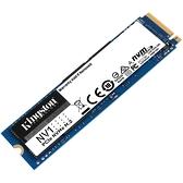 【免運費】Kingston 金士頓 NV1 500GB M.2 NVMe SSD 固態硬碟 讀2100寫1700 3年保固 SNVS/500G