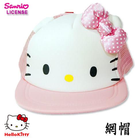 網帽 凱蒂貓 KT立體款 三麗鷗 Sanrio