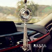 創意高檔汽車掛件水晶鑲鑚車飾掛件時來運轉水晶流蘇車內飾品掛飾 時尚潮流