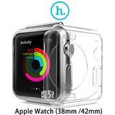 【飛兒】HOCO Apple Watch (38mm / 42mm) 超薄TPU保護套 透色套 透明套 (K)