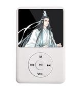 MP3隨身聽音樂HIFI播放器學生版MP4小型MP5插卡式小巧便攜式