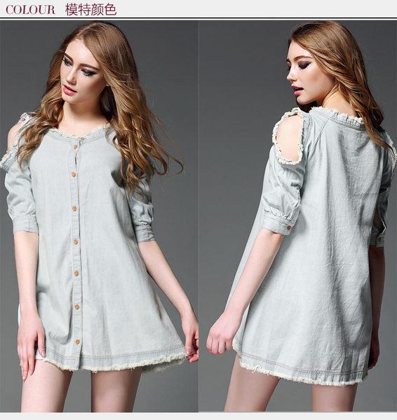 (現貨 RN-girls)-個性水洗牛仔新款時尚露肩牛仔A字短袖洋裝長上衣