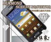 Feel  Apple iPhone 5 5S 5C 鑽石晶粉亮粉抗刮螢幕正面貼亮晶晶膜保