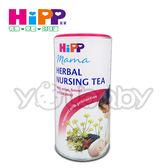 喜寶 Hipp 媽媽飲品(微甜/顆粒粉末)