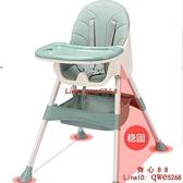寶寶餐椅嬰兒童吃飯椅子家用便攜式飯桌座椅多功能學坐餐桌【齊心88】