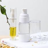 噴霧瓶 真空瓶子小旅行分裝瓶套裝按壓式噴瓶壺化妝品補水乳液噴霧瓶 便攜 芊墨左岸