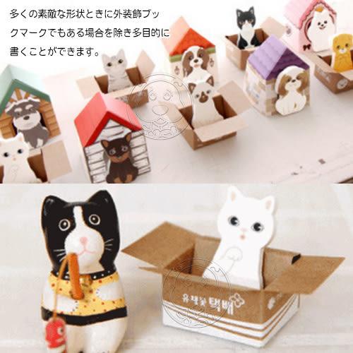 【培菓平價寵物網】韓系手感》可愛紙箱貓咪房屋便利N次貼