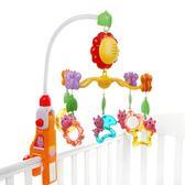 搖鈴床鈴 新生嬰兒玩具0-3-6-9個月寶寶床頭鈴1歲床搖鈴旋轉音樂JD BBJH