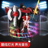 遙控車感應變形器人金剛模型充電無線兒童遙控汽車男孩玩具車 XW