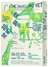 獸醫超日常:犰狳、鬃狼,有時還有綠鬣蜥,《侏羅紀世界:殞落國度》特聘獸醫顧問...