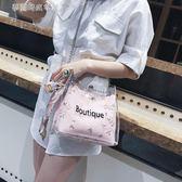 斜背包 透明小包包仙女夏天潮大容量錬條子母包單肩斜背包果凍包 夢露時尚女裝