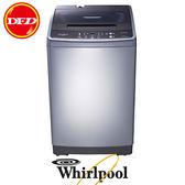 惠而浦 Whirlpool WM10GN 節能省水雙認證 洗衣機 ※運費另計(需加購)