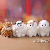 動物模型仿真貓咪毛絨玩具會叫帶聲兒童動物玩偶小貓模型擺件