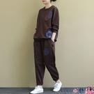 熱賣運動套裝 大碼女裝文藝休閒套裝女寬鬆顯瘦運動兩件套2021秋季新款衛衣 coco