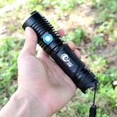 強光L2手電筒26650可充電遠射戶外家用LED超亮多功能特種兵gogo購