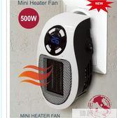 暖風機新款迷你家用辦公室桌面取暖器創意移動小空調 韓慕精品