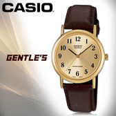 CASIO手錶專賣店 卡西歐  MTP-1095Q-9B1 男錶 金面數字  防刮礦物玻璃 防水30米 指針 數字 耐磨皮革錶帶