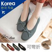 包鞋.超軟飛織朵結娃娃鞋-FM時尚美鞋(杏、紅)-韓國精選.Autumnal