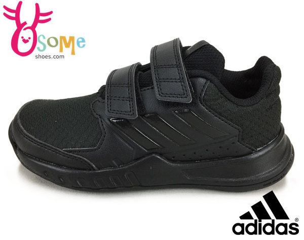 Adidas 男童慢跑鞋 FortaGym CF K 全黑 學生鞋 魔鬼氈 透氣運動鞋N9377#黑色◆OSOME奧森童鞋/小朋友