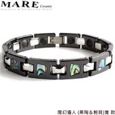 【MARE-陶瓷】系列:魔幻懾人 (黑陶&鮑貝)寬  款