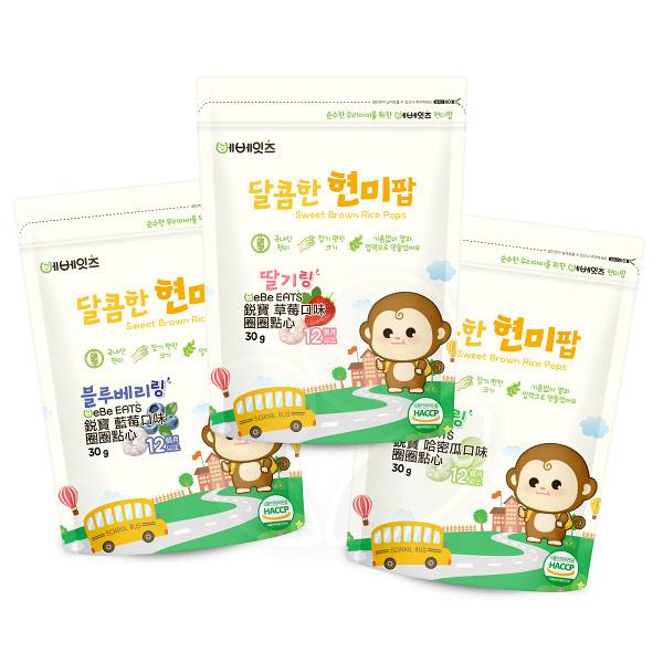 韓國 bebe eats 銳寶 圈圈點心(草莓/哈密瓜/藍莓)幼兒餅乾|米餅【佳兒園婦幼館】